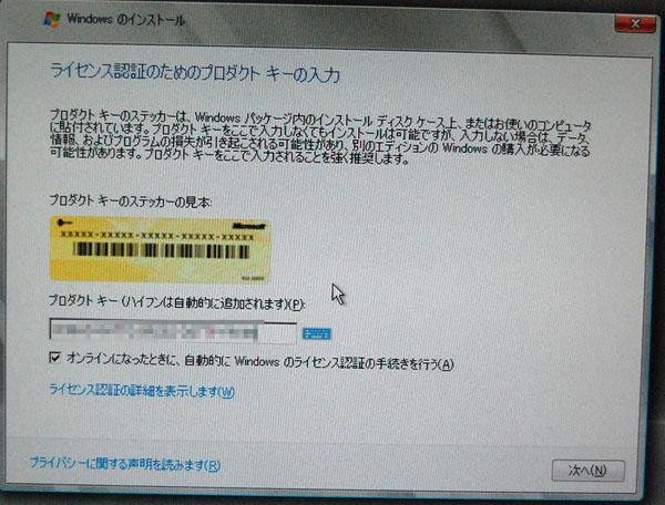 DSC_0015_20090410200121.jpg
