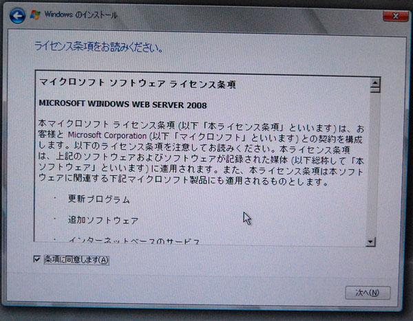 DSC_0017_20090410200408.jpg