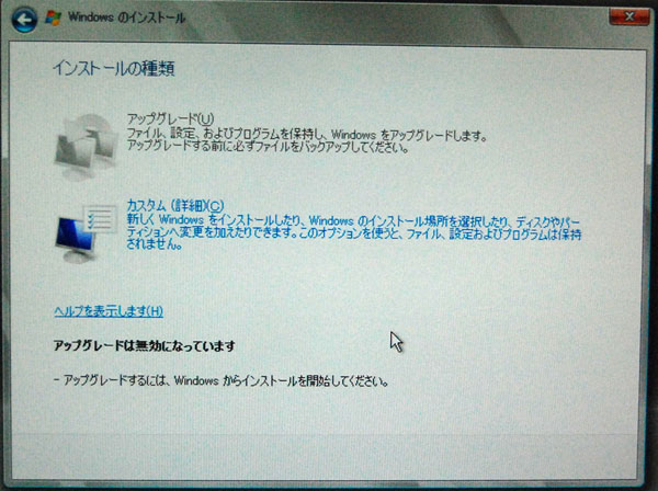 DSC_0018_20090410200513.jpg