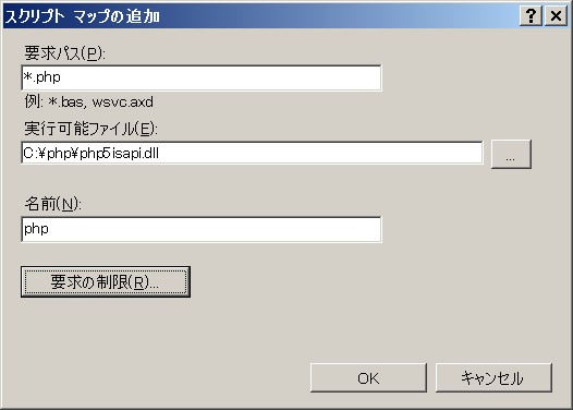 capt_011.jpg