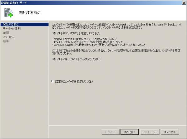capt_022.jpg