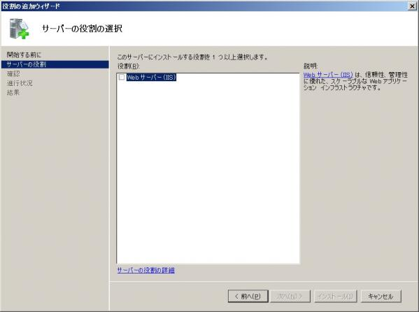 capt_025.jpg
