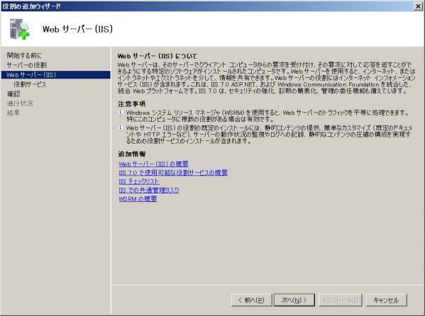 capt_027.jpg
